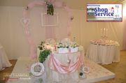 Ellestimento-Matrimoni-torta